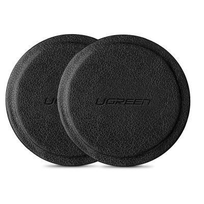 Ugreen kovinski ploščici prevlečeni z usnjem za magnetni avto nosilec (2x)