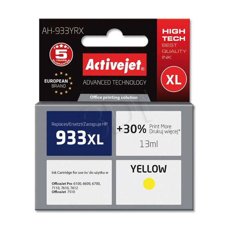 ActiveJet rumeno črnilo HP 933XL CN056AE