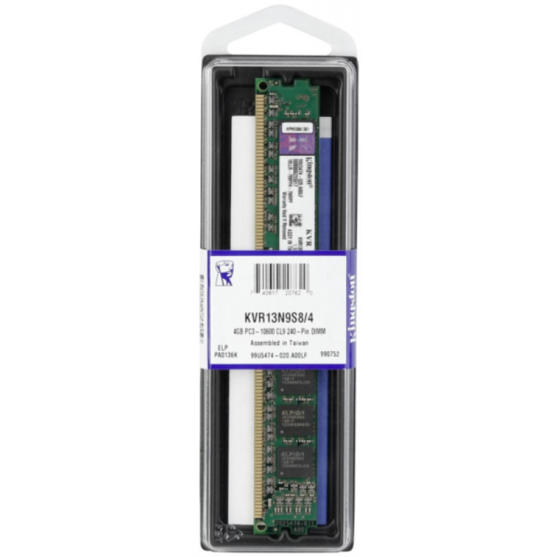 KINGSTON 4GB DDR3 1333 non-ECC CL9 single rank