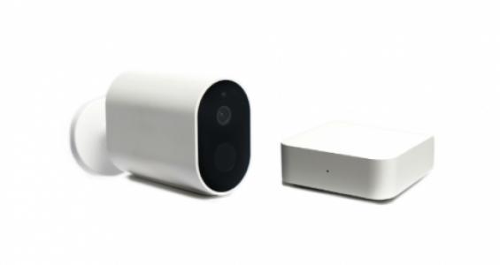 IMI zunanja nadzorna kamera EC2 1080p + bazna postaja
