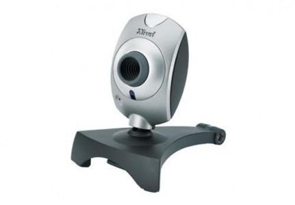 Trust Webcam USB Primo spletna kamera, črno-srebrna