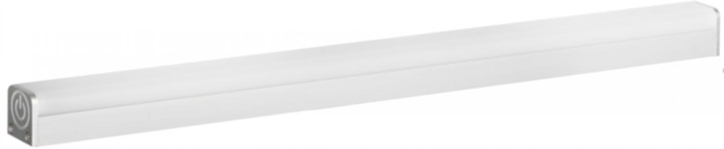 ActiveJet podelementna LED sijalka 30cm 7W