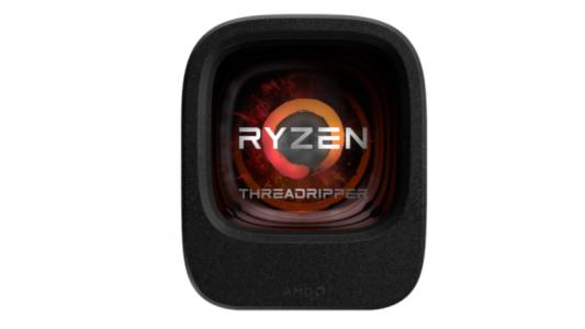 AMD Ryzen Threadripper 1950X procesor
