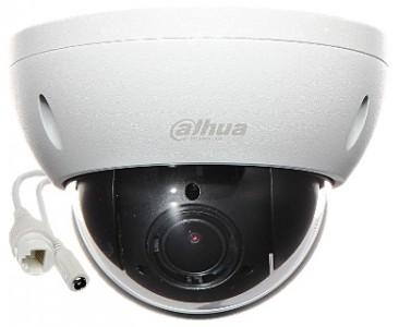 Dahua kamera analogna DH-SD22404T-GN-S2