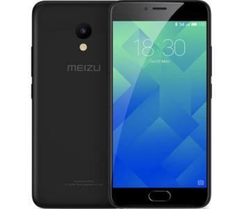 Meizu M5C 2/16GB mobilni telefon, črn