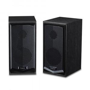 HAVIT računalniški zvočniki SK518