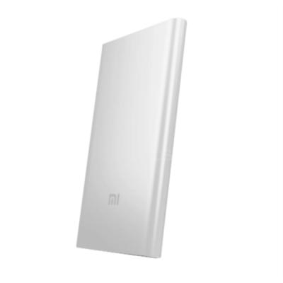 Xiaomi Mi Powerbank 2 prenosna baterija 10.000mAh, Quick Charge 2.0