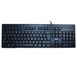 HAVIT USB keyboard HV-KB373 / SLO