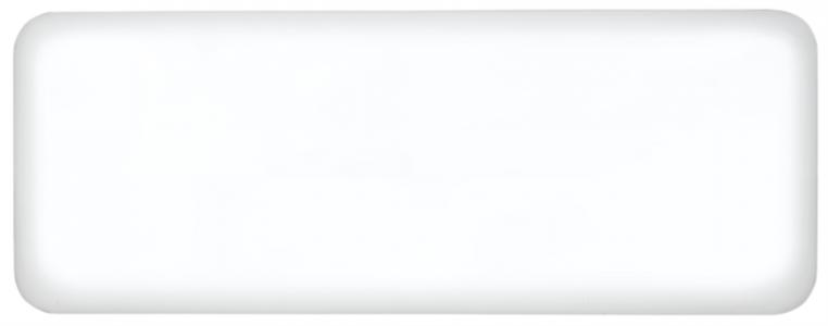 MILL panelni konvekcijski radiator 1200W bel jeklo IB1200DN