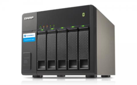 QNAP TX-500P expansion unit for NAS servers