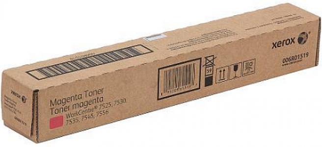 Toner Xerox Magenta za WorkCentre 7525/7530/7535/7545/7556