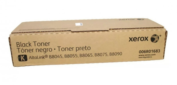 Xerox crni toner 006R01683 za AltaLink B8045 / 55/65/75/90
