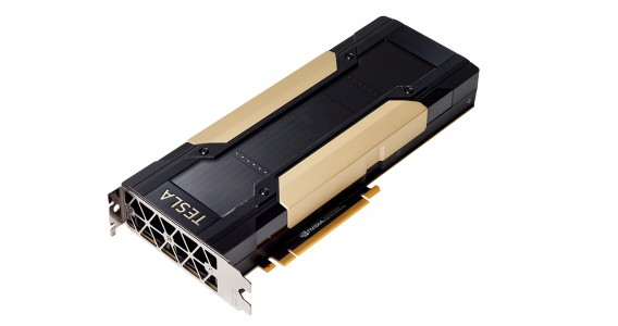 NVIDIA Tesla V100 16 GB PCIe 3.0