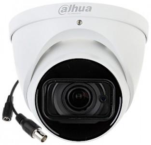 Dahua analogni fotoaparat HAC-HDW1200T-Z-2712