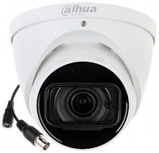 Dahua analogni fotoaparat HAC-HDW1400T-ZA-2712