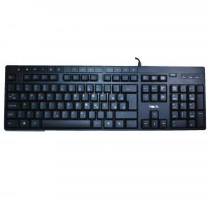 HAVIT USB tipkovnica HV-KB373 / HR