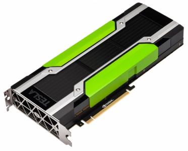 NVIDIA Tesla P4 8GB GDDR5 PCIe 3,0